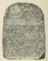 Stele Iuwelot Budge.png