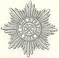 Ster van de Orde van de Witte Adelaar 1893.jpg