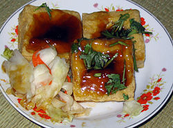 Stinky Tofu Fried.jpg