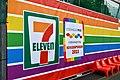 Stockholm Pride 2015 - Pride Park 20 by Jonatan Svensson Glad.JPG