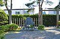 Stone Momument of Hijikata Toshizo in Hakodate.JPG