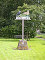 Stow cum Quy village sign - geograph.org.uk - 479573.jpg