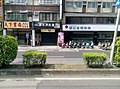 Street in Sanchong District 04.jpg