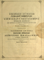 Strona z albumu dedykowanego dla cara Aleksandra II w 1858 roku.png