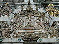 Stylised version of Coat of Arms of Siam at Wat Phra Boromma That Chaiya.jpg
