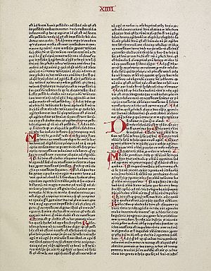 Thomism - Summa Theologiæ, Pars secunda, prima pars. (copy by Peter Schöffer, 1471)