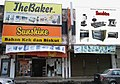 Sunshine Marketing (Formerly known as Sunshine Bakery & Ingredients Supply.jpg