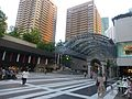 Suntoryhall-outside-zoomout-may24-2016.jpg