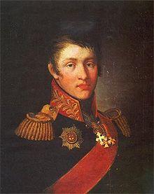 А. А. Суворов (1809)