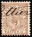 Switzerland Bern 1877 revenue 10rp - 5B off centered.jpg