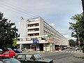 Szczecin Osiedle Na Skarpie (1).jpg