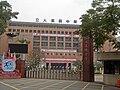 Taiching City Lizen High School.JPG