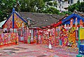 Taichung Rainbow Village 19.jpg