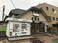 Takashinohama Station 20190131-3.jpg