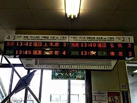 時刻 表 駅 高安