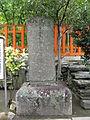 Tamatsushima-jinja Niida Kouko senbunhi.jpg