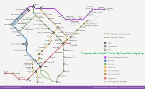 Taoyuan Metro - Image: Taoyuan MRT En