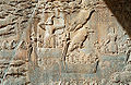 Taq-e Bostan - Low-relief detail of the deer hunt.jpg