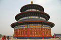Temple of Heaven 03 (4935615946).jpg