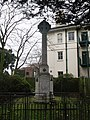 Territorial Army War Memorial, Whipps Cross.jpg