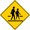 Thai road sign T57.png