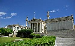 The Athens Academy - Greece - panoramio.jpg