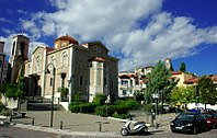 The Cathedral of Livadia, Greece - panoramio.jpg