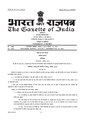 The Constitution of India (Application to Jammu and Kashmir) Order 2019.pdf