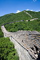The Great Wall at Mutianyu.jpg