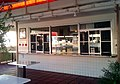 The Habit Burger Grill - Goleta California (2015-11-26) 02.jpg