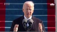 파일:The Inauguration of the 46th President of the United States-q5iCPKDp4V4.webm
