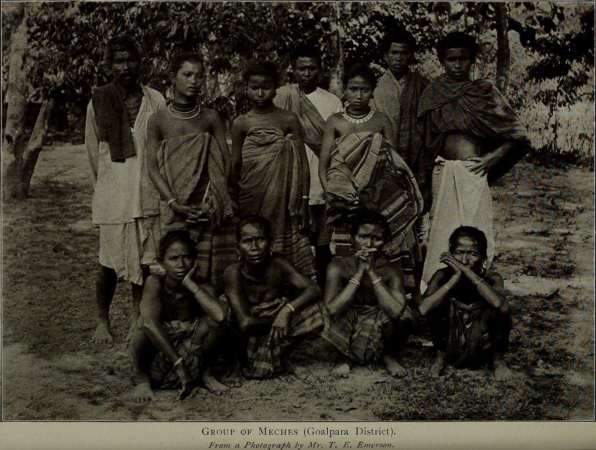 mech tribe wikipedia