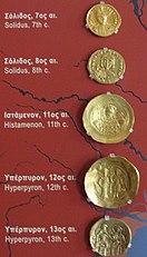 The Mints of the Byzantine Empire (3543621234)