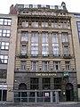 The Old Bank - Market Street - geograph.org.uk - 620100.jpg