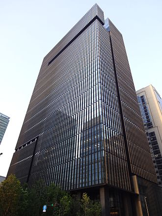 Mizuho Financial Group - Image: The Otemachi Tower