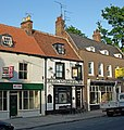 The Royal Standard Inn, Beverley - geograph.org.uk - 812344.jpg