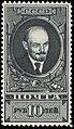 The Soviet Union 1939 CPA 672 stamp (Lenin 10r).jpg