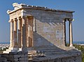 The Temple of Athena Nike on July 23, 2019.jpg