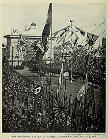 東郷平八郎 - Wikipedia