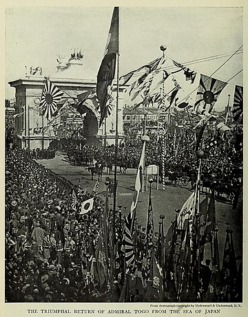 The Triumphal Return of Admiral Togo From the Sea of Japan. Tokyo, 1907 The Triumphal Return of Admiral Togo From the Sea of Japan.jpg