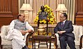 The Union Home Minister, Shri Rajnath Singh meeting the Prime Minister of Nepal, Shri Pushpa Kamal Dahal, in New Delhi on September 17, 2016.jpg