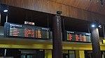 The old FIDS display of Sepinggan Airport (15987266794).jpg