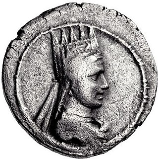 Artavasdes II of Armenia King of Kings