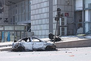 2015 Tianjin explosions - Damaged car and Donghai Road Station