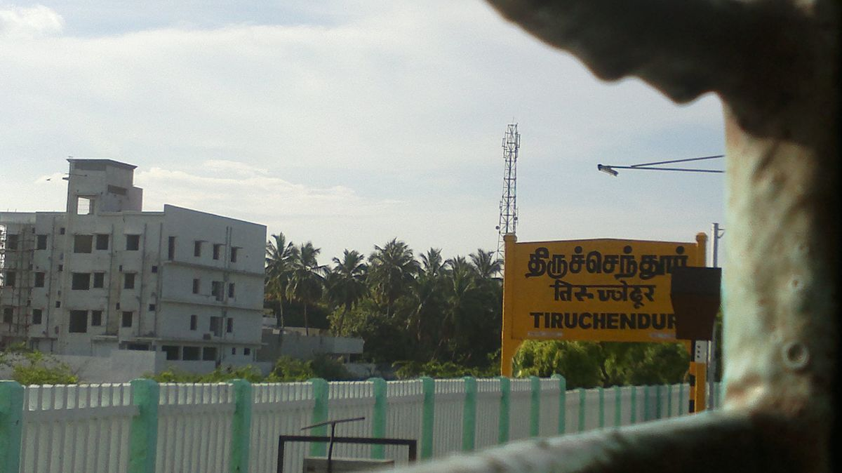 Tiruchendur railway station Wikipedia