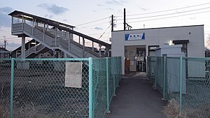 Tobu-railway-TI47-Ryumai-station-entrance-20141230-164216.jpg