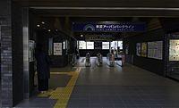 Tobu Omiya Koen sta 002.jpg