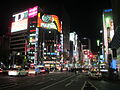 Tokyo Ginza 2012 (8266687973).jpg