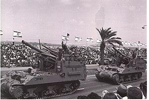 Obusier de 155 mm Modèle 50 - IDF M-50 155 mm self-propelled howitzer