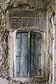 Tomb of Nahum - inscription (1).jpg